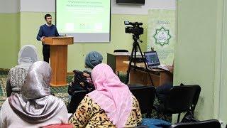 Нужна ли мусульманам психологическая помощь?