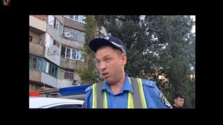 ГАИ Грицевич хотел 2500 грн, а получил 0.09!!!