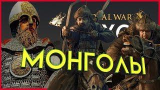 Киевская Русь Total War прохождение мода PG 1220 для Attila - #3