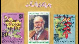 Commemorative Postal Stamps To Mark Ahmadiyya Centenary