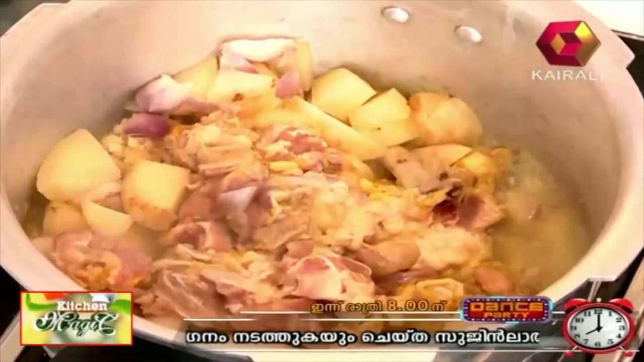 Cookery Show Lekshmi Nair - HAYVIP