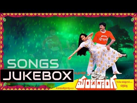 Manchi Donga Movie Songs Jukebox || Chiranjeevi, Radha, Suhasini