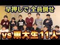 てんちむCH/ tenchim - YouTube