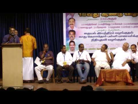 Tourist Vehicle Owners & Operators Association Chennai Deepavali Celebrations - 2017 10 082