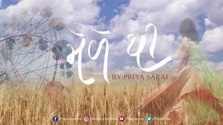 Mele Thi   Gujarati   Priya Saraiya   Sachin-Jigar   Valam