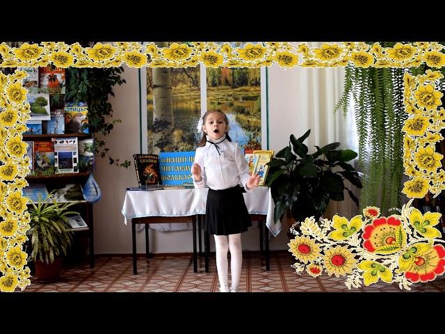 Изображение предпросмотра прочтения – ТаисияЛобанова читает произведение «Старуха, дверь закрой!» С.Я.Маршака