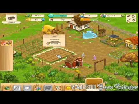 Игра Веселая ферма 3 - скачать, на компьютер, играть