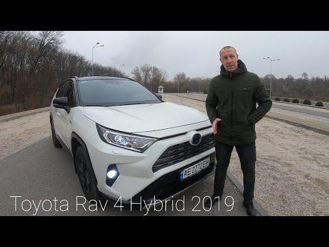 Обзор Toyota Rav 4 AWD-i, e-CVT Hybrid 2019/review Toyota Rav 4 Hybrid 2019