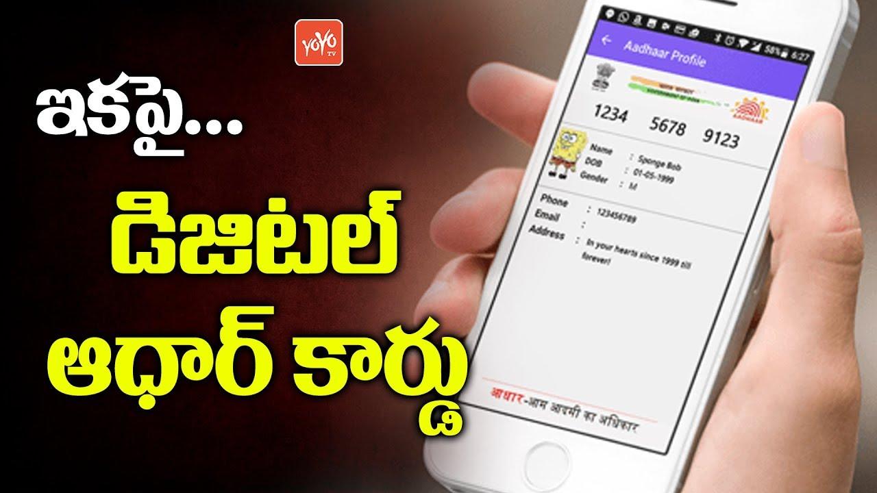 UIDAI launches mAadhaar app - Now You Carry Aadhaar Card On Phone | YOYO TV  Channel