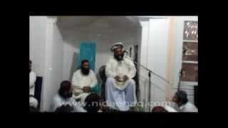 Qari Asmat ullah Multani Ibn ALLAMA AHMED SAEED KHAN MULTANI RA