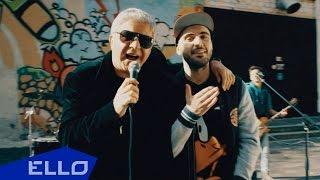 Сосо Павлиашвили и АК Цент - Небо На Ладони (Remix)