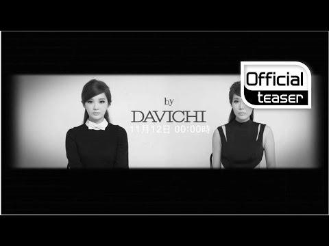 [Teaser 1] Davichi(다비치) _ The Letter(편지) (다비치코드)