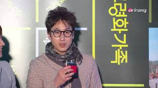 Showbiz Korea - Special Premiere of the Movie 'Aging Family' | Press Call of the Musical 'When a Man