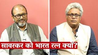 Why Bharat Ratna for Savarkar now?