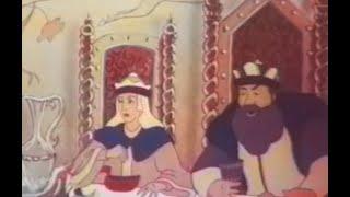 Сказка о царе Салтане 1943 сказки Пушкина Советские мультфильмы