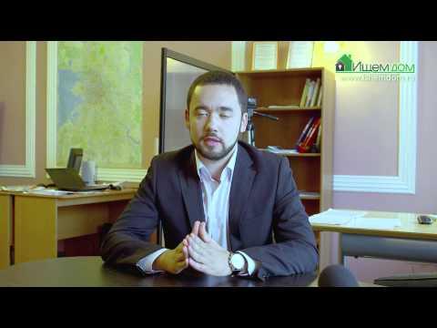 Как купить квартиру в Москве недорого