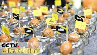 [国际财经报道] 人造肉普遍为植物蛋白肉 口感逼真 | CCTV财经