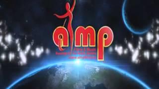 amp logo animation