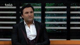 بامداد خوش - سینما - سخنان هارون صدیقی هنرپیشه سینما در مورد کارهای تازه شان