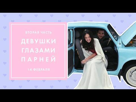kiev знакомства