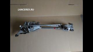 159300-1051 моторчик, механизм дворников Mitsubishi ASX