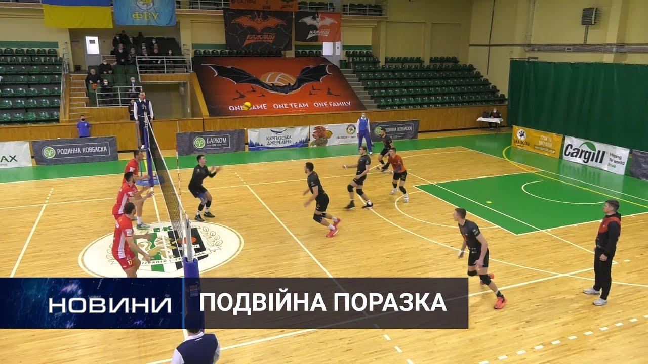 М'ячі поза сітку: Городок проти Львову    Перший Подільський 19.04.2021