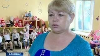 Вести-Хабаровск. В Гаровке нет воды