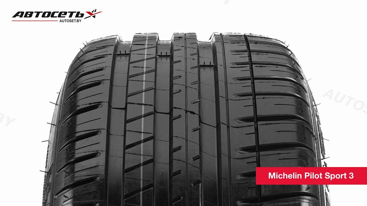 Michelin Pilot Sport 4 - Dynamic Response - German - YouTube