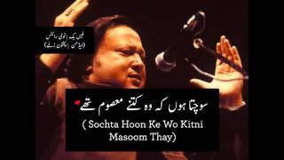 Sochta Hoon Ke Wo Kitny Masoom Thy