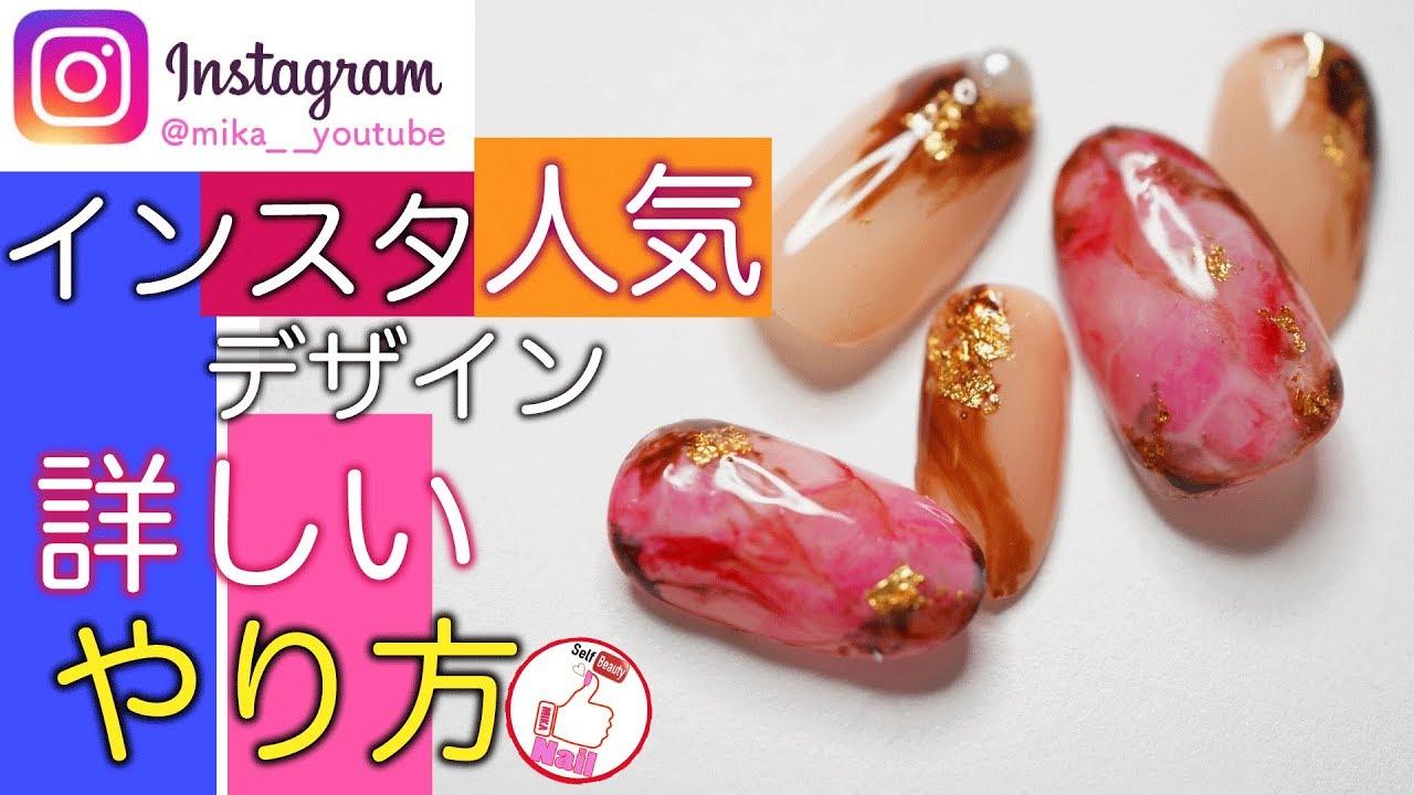 Instagram人気デザイン♡ピンクの天然石ネイルの詳しい描き方♡色のぼかし方と水滴ネイルの組み合わせ♪