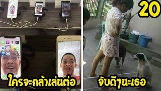 """20 รวมเรื่องราวสุดฮาแบบ """"ไทยสไตล์"""" นี้แหละประเทศไทย 555+"""