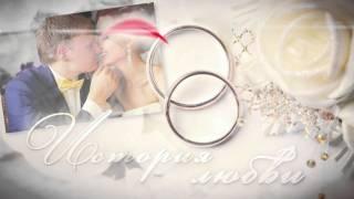 Вступление к свадебному фильму - смотреть онлайн! Свадебное слайд шоу смотреть