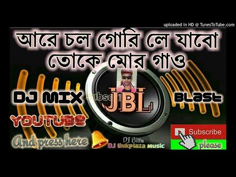are chol gori le jabo toke mor ghau_bengli album song_ Hard bass & JBL speaker Blast DJ mix 2018
