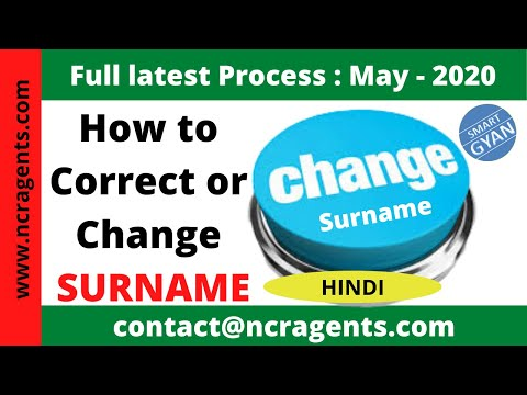 How to change or correct  surname in documents Explained in Hindi (Complete Full details)