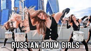 RUSSIAN DRUM GIRLS EXTRAVAGANZA