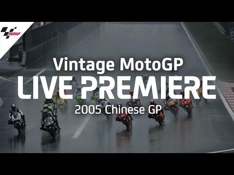 2005 #ChineseGP | Vintage MotoGP