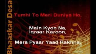 Tumhi Ho Mehboob Mere - Masood Rana