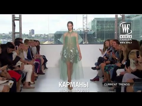 Мода женская. Карманы Весна - Лето 2015 - 2016