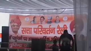 Ashok tanwar hits on khattar and modi government