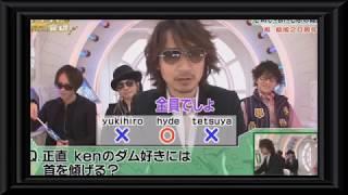 Créditos a Fanpage Yo amo a Hyde Takarai.