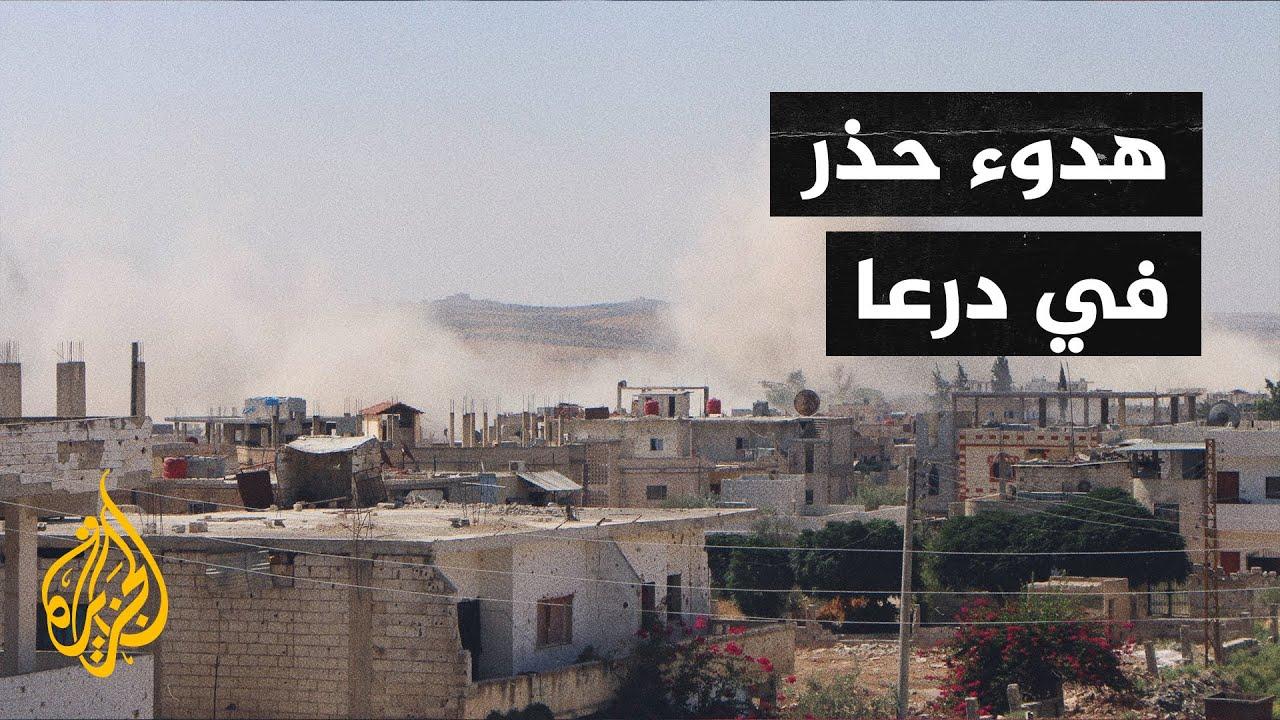 قوات النظام السوري تستقدم تعزيزات جديدة إلى جبهات القتال في درعا  - نشر قبل 3 ساعة