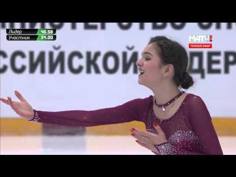 Евгения Медведева-Бабасян побила мировой рекорд