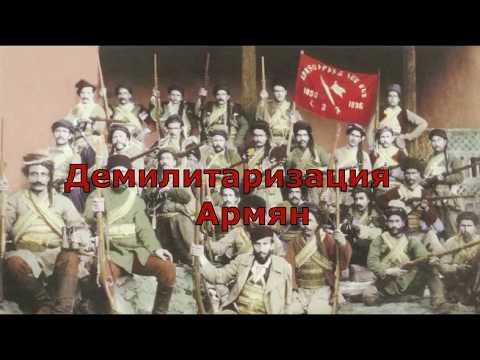 Бойцы Дашнаки в Средней Азии. Об этом не говорили при Советском Союзе