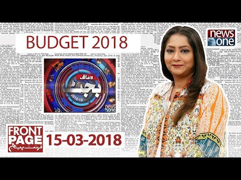 Front Page - 28-April-2018 - News One