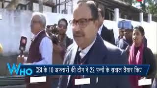5W1H: Day 2 of Rajeev Kumar faces CBI