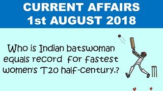 1st August 2018 current affairs|| Current affairs in English|| for next exam||Akshara Concepts Mint
