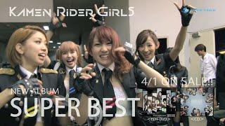 http://kamenridergirls.jp/ 仮面ライダー公式GIRLSユニット、仮面ライ...