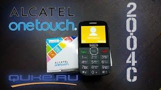 Обзор простой трубки с крупными кнопками Alcatel 2004C(Видеообзор телефона Alcatel 2004C В данном видео мы предлагает ознакомиться с обзором телефона Alcatel One Touch 20.04C..., 2015-06-30T07:53:58.000Z)