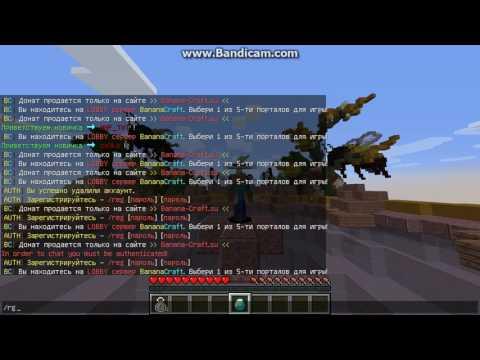 Общие команды Minecraft на сервере GamaiRu