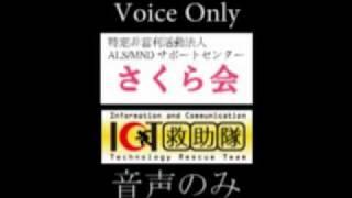 (6 of 15) 難病と倫理研究会 全国青い芝の会 金子和弘